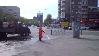 Ручная мойка дорог. Технологии 21 века.Manual washing of roads. Technologies of the 21st century.