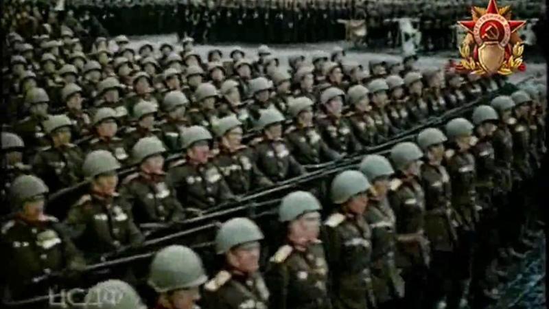 Парад Победы в Москве 24 июня 1945 г Victory Parade in Moscow VDay 1945 Фашистские знамена повержены