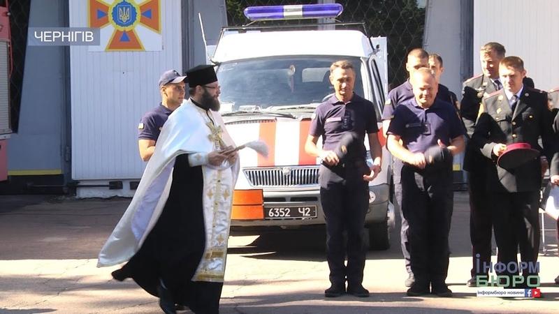 З мером і священиком чернігівські рятувальники помпезно відзначили професійне свято