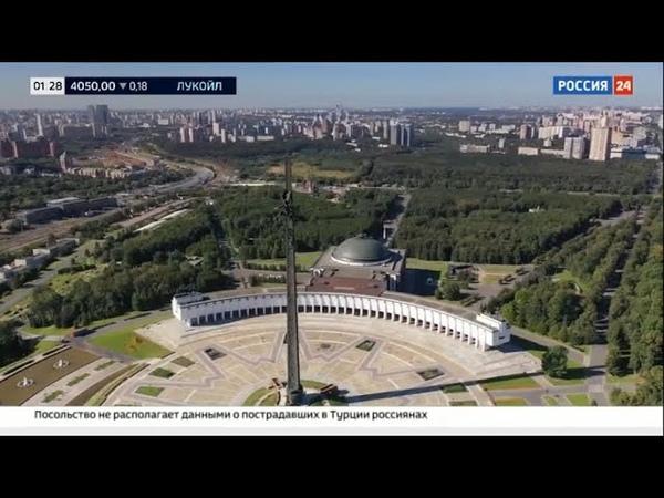 На России 24 вышла программа Сергея Шаргунова Двенадцать о новой экспозиции Подвиг Народа