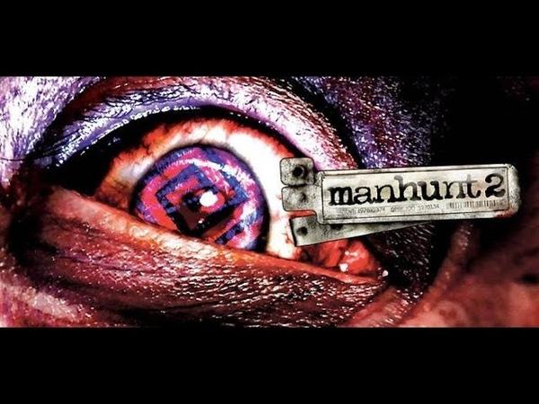 Manhunt 2 Начало Безумная Сложность