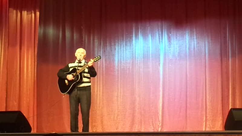 Морозов Анатолий(Котлас)Благотворительный концерт.2019