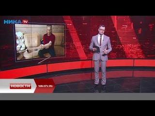 Сюжет про нашего пациента с бионической кистью VINCENT на телеканале НикаТВ