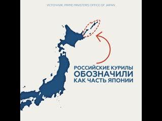 Организаторы G20 обозначили российские Курилы как часть Японии