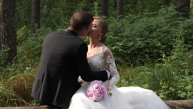 Свадебный день Ильяса И Алины