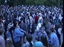 Дискотека Авария, город Шуя 1996 год (1часть)
