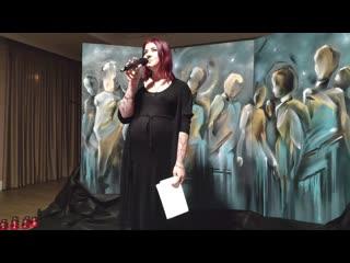 Зоя Малыш-Костина (Az Marazm) на Поэтическом вечере памяти жертв политических репрессий