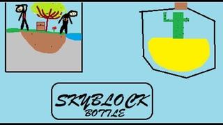 Майнкрафт- обзор карты my bottle))