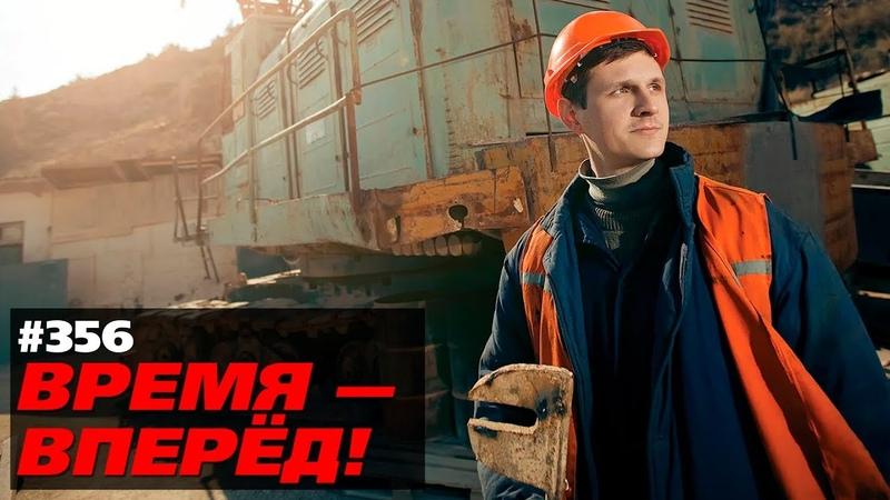Одним антироссийским проектом меньше. Как опять НЕ удалось обойти Россию