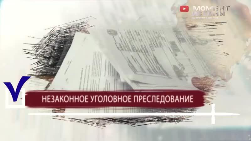 ♐Судья Новиков о Золотой Хахалевой ОБМАНУЛА ПУТИНА и вернулась к своему корыту $2 000 000 и вы судья ♐
