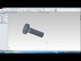 Как создать болт с резьбой в SolidWorks 2011