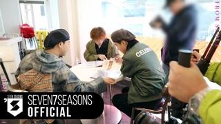 블락비 바스타즈(Block B BASTARZ) - 'From Seoul' MV Making Film