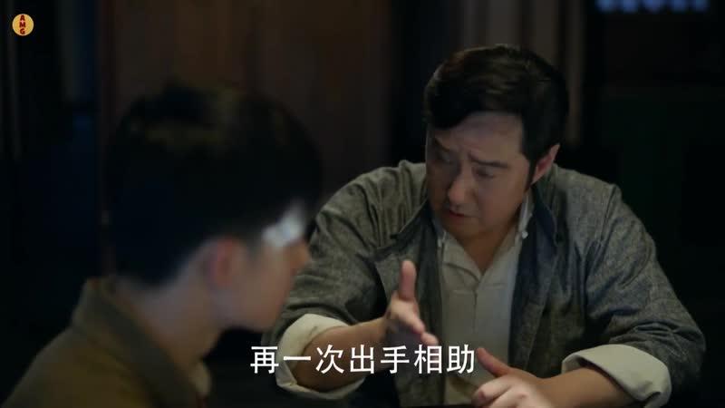 Искусный мастер 4 серия Озвучка Asian Miracle Group