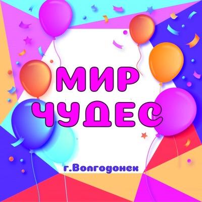 magazinov-zakaz-tsvetov-na-dom-volgodonsk-pozdravitelnie-marto
