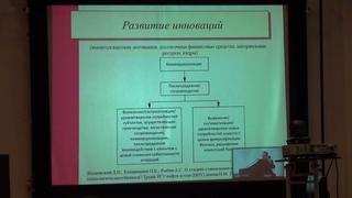 Инструменты концептуального проектирования технологий и техники: Жедяевский Д.Н. (часть 1)