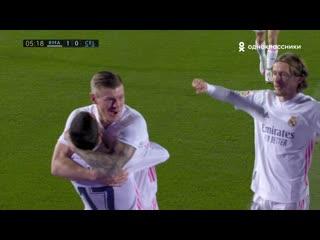 «Реал Мадрид» – «Сельта». Гол Лукаса Васкеса
