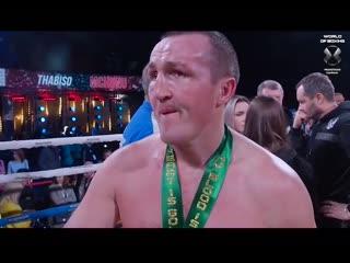 Денис Лебедев объявил об уходе из бокса