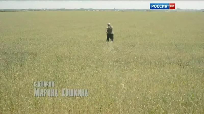 Заставка телесериала Анка с Молдаванки Россия 1 2015