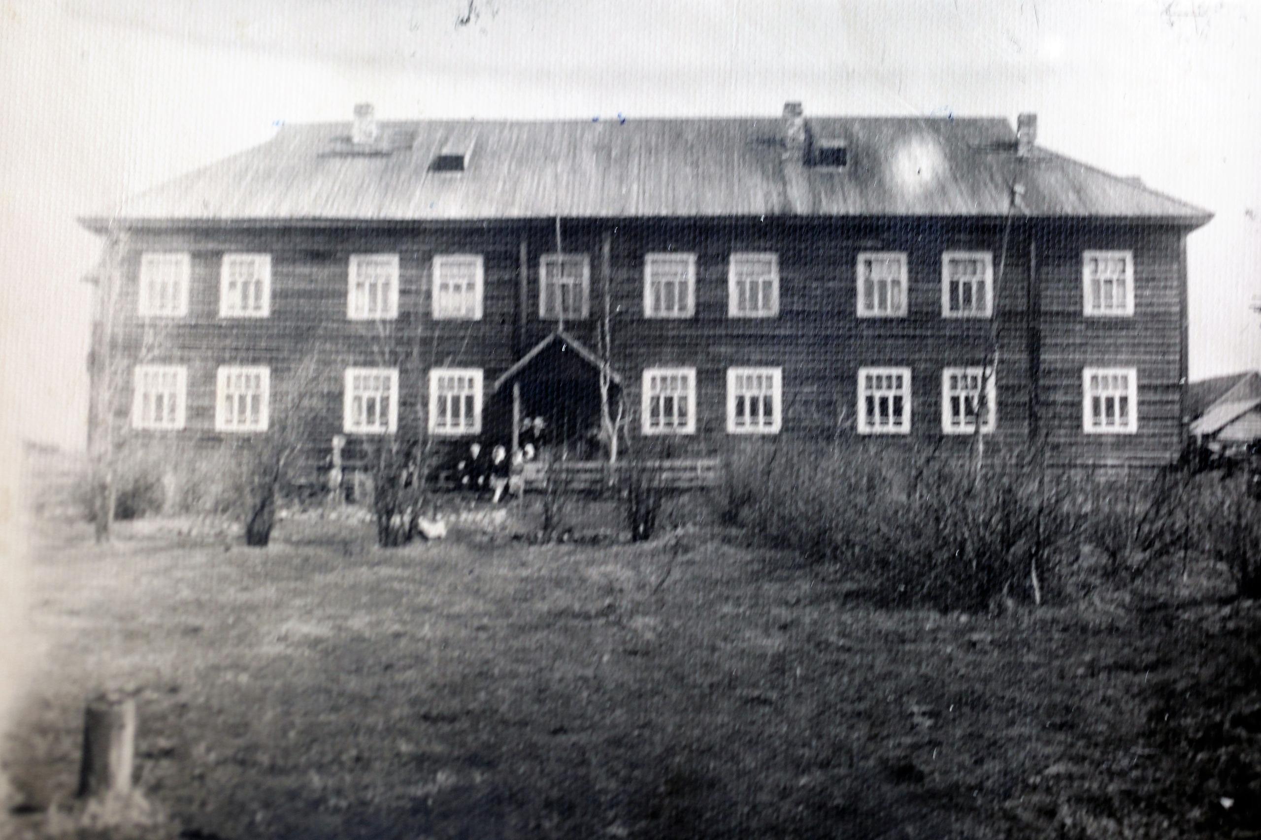 Фото начала 1960-ых годов, здание Дома инвалидов