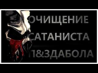 ОЧИЩЕНИЕ САШКИ ШИКОЛАЯ - ALEX TERRIBLE Slaughter To Prevail (ENGLISH SUB) + BONUS TRACK !