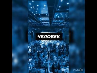 Video by Fayruza Gilyazutdinova