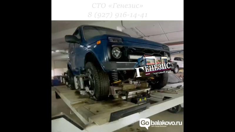Видео от ТД ГЕНЕЗИС СТО ремонт авто сервис в Балаково