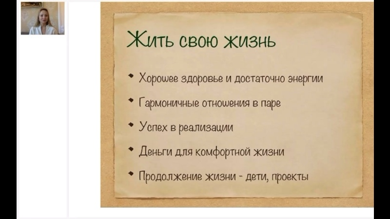 Видео от Полины Федотенковой