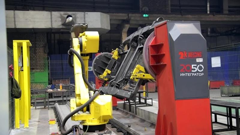 Роботизированная измерительная ячейка