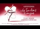 Les Souliers Rouges - Les Répétitions