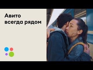 Я буду всегда с тобой   Авито х Sirotkin (Леонид Агутин Cover)