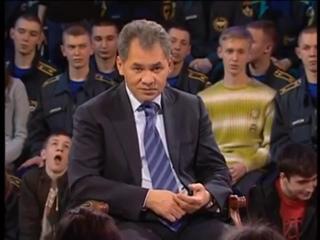 """Сергей Шойгу в программе """"Сто вопросов к взрослому""""."""