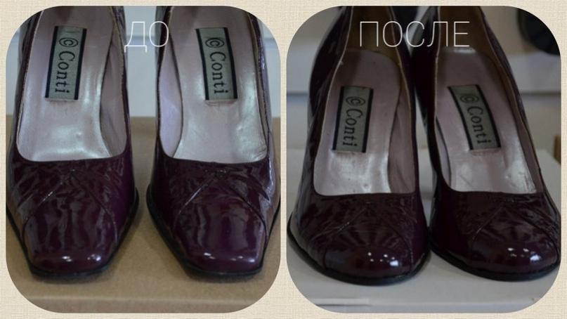 Подарите новую жизнь любимой паре обуви