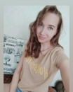 Анна Лобышева