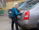 Фотоальбом Лены Митряевой