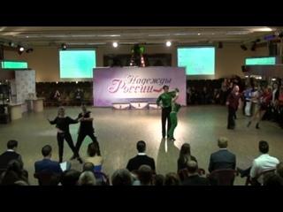 НР2017 Final C-class 1 группа. Андрей Рыбин и Татьяна Веселова, Алексей Потехин и Дарья Бирюкова