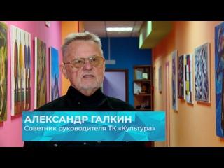 «ТВ-Реутов» участвует в съемках фильма об отряде реутовских космонавтов