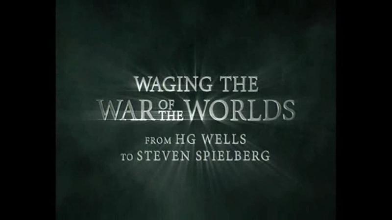 Развязывая «Войну миров». От Герберта Уэллса к Стивену Спилбергу (2005)