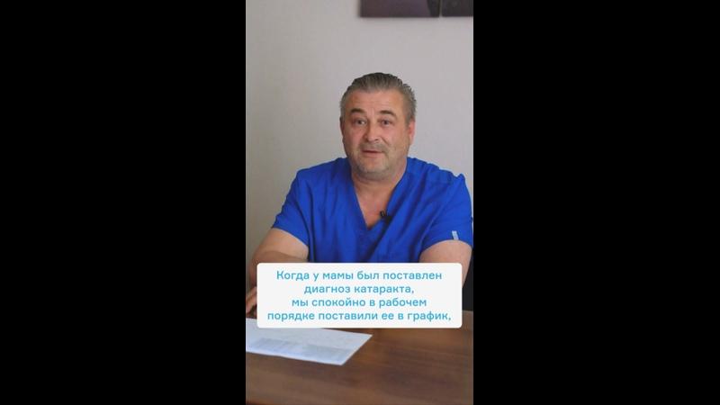 Видео от Глазная хирургия Расческов