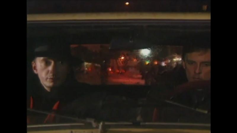 Улицы разбитых фонарей 1 сезон 9 серия Блюз осеннего вечера Менты