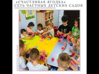 МАМЫ НОВАЯ МОСКВА (встречи  МОСКОВСКИЙ) kullanıcısından video