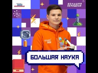 Vídeo de Студенческий совет | ВМК им. А.А.Козерадского