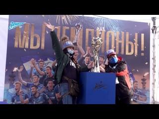 Скрытая камера на матче «Зенит» — ЦСКА: «Фан-Променад», эмоции и напряженная игра