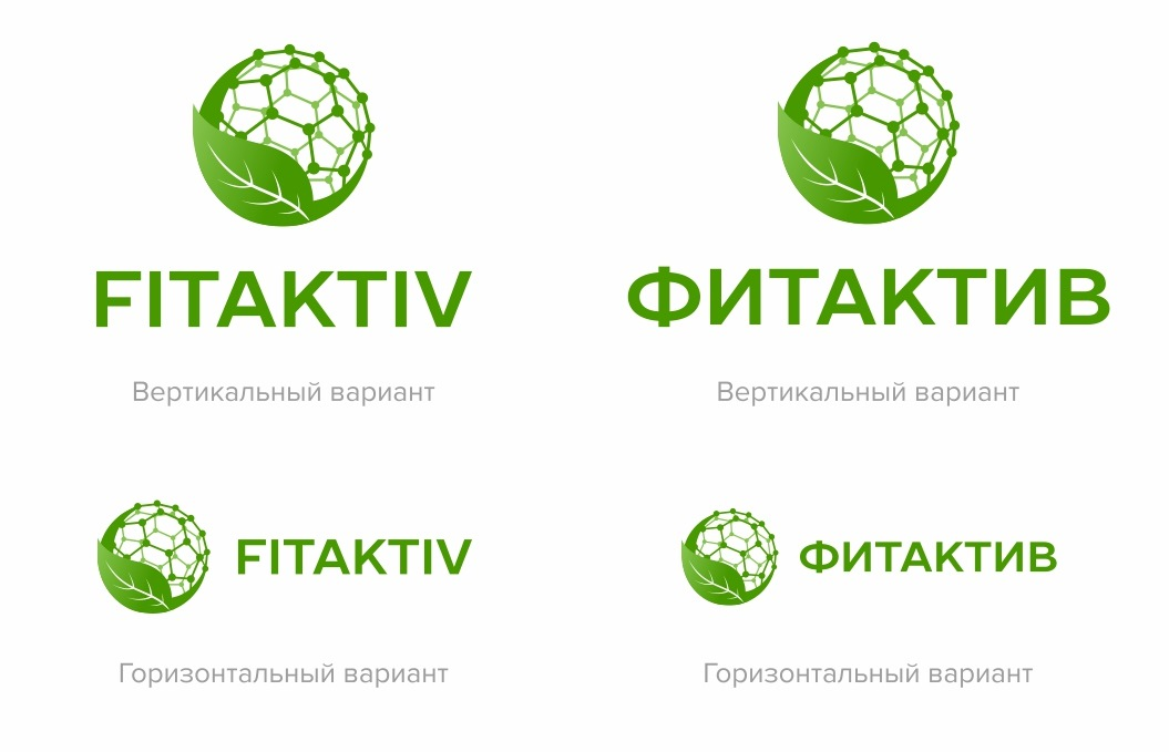 Логотип для FITAKTIV