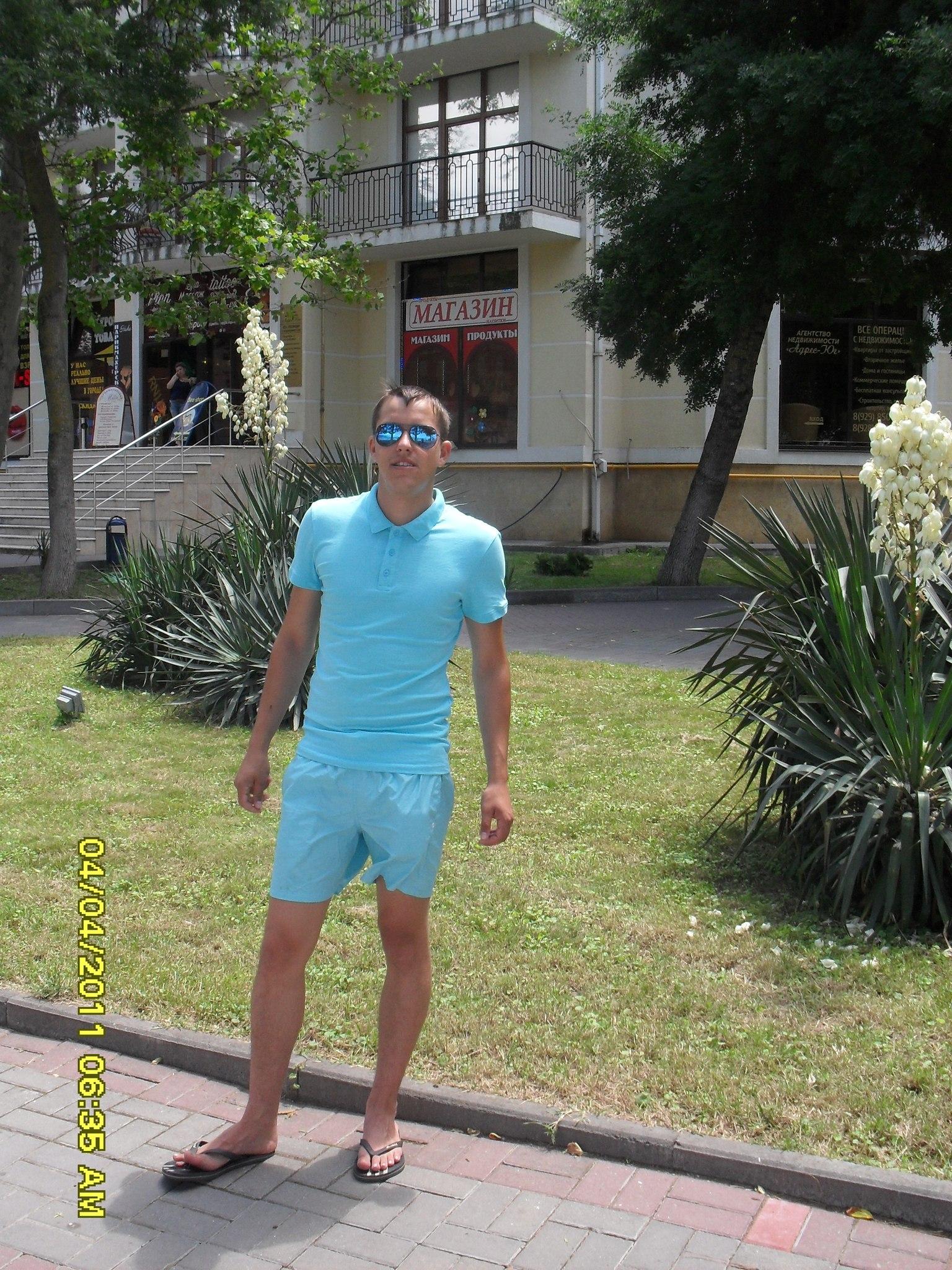 Denis, 26, Arzamas
