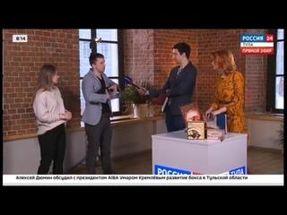 ГТРК Тула - интервью с Сергеем Горчаковым и Ириной Брыковой