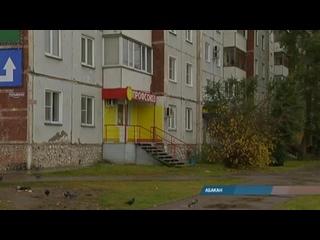 Пивнушки в многоэтажках: какие ограничения предлагает парламент Хакасии