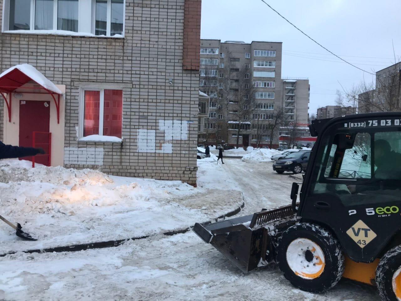 Улица Кольцова дом 13 механизированная уборка