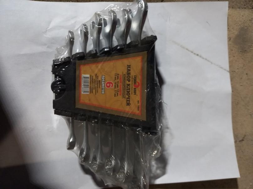 Купить.  Набор ключей комбинированных- 6 | Объявления Орска и Новотроицка №16794