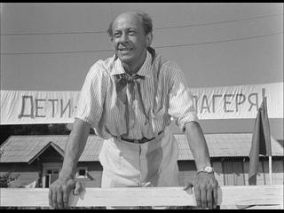 Добро пожаловать, или Посторонним вход воспрещен (1964) Реж. - Элем Климов