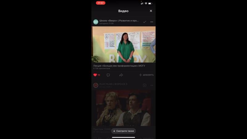 Видео от Марии Тюниной